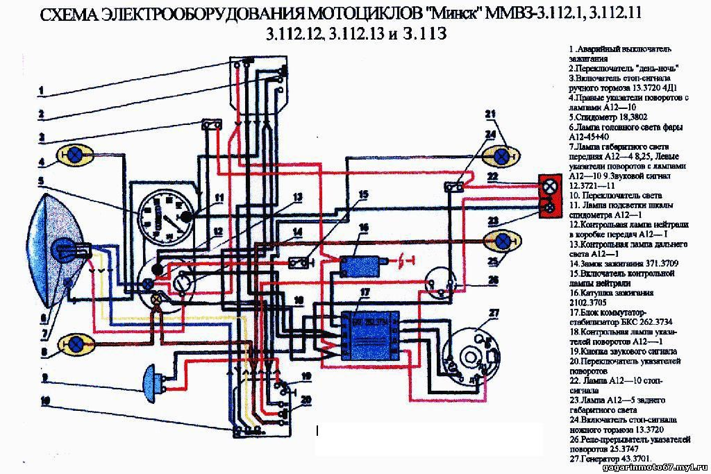 схема проводки днепр11